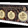 Lithuanian Mead: Historic Lithuanian Capitals  | Souvenir package